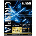 エプソン 六切 写真用紙 高光沢 20枚入り CRISPIA K6G20SCKR [K6G20SCKR]【SYBN】
