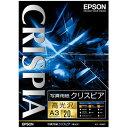 エプソン A3 写真用紙 高光沢 20枚入り CRISPIA KA320SCKR [KA320SCKR]
