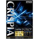 エプソン A3ノビ 写真用紙 高光沢 20枚入り CRISPIA KA3N20SCKR [KA3N20SCKR]