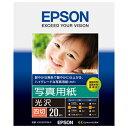 エプソン 写真用紙 光沢 四切 20枚 K4G20PSKR [K4G20PSKR]
