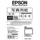 エプソン 写真用紙 光沢 A4 250枚 KA4250PSKR [KA4250PSKR]
