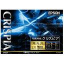 エプソン L判 写真用紙 高光沢 200枚入り CRISPIA KL200SCKR