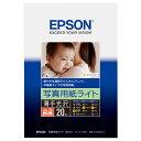 エプソン A3ノビ 写真用紙ライト 薄手光沢 20枚入り KA3N20SLU [KA3N20SLU]