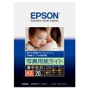 エプソン A3 写真用紙ライト 薄手光沢 20枚入り KA320SLU [KA320SLU]
