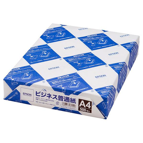 エプソン ビジネス普通紙 スーパーファイン紙 A4 KA4500BZ 1個 500枚 EPSON