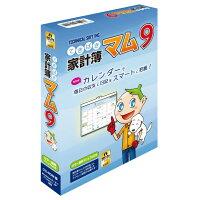 テクニカルソフトてきぱき家計簿マム9【Win版】(CD-ROM)テキパキカケイボマム9WC
