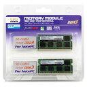 シー エフ デー販売 CFD販売 ノートPC用メモリ PC-12800 DDR3-1600 8GB×2枚 204pin SO-DIMM 無期限保証 Panramシリーズ W3N1600PS-8G