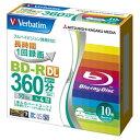 Verbatim 録画用50GB 片面2層 1〜4倍速対応 BD-R追記型 ブルーレイディスク 10枚入り VBR260YP10V1 [VBR260YP10V1]