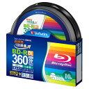 Verbatim 録画用50GB 片面2層 1-4倍速対応 BD-R DL追記型 ブルーレイディスク 10枚入り VBR260YP10SV2 [VBR260YP10SV2]