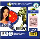 インフィニシス Talk Now ! はじめての中国語 USBメモリ版【Win/Mac版】(USB) TALKNOWハジチユウゴクゴUSBHU [TNハジチユウゴクUH]