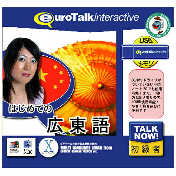 語学・翻訳・辞書, 語学  Talk Now ! USBWinMac(USB) TALKNOWUSBHU TNUH