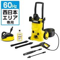 ケルヒャー【60Hz/西日本エリア専用】高圧洗浄機K4サイレントホ-ムキツト60HZ