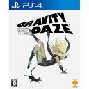 GRAVITY DAZE/重力的眩暈: