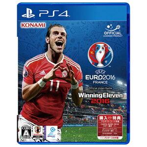【送料無料】コナミデジタルエンタテインメント UEFA EURO 2016 / ウイニングイレ…