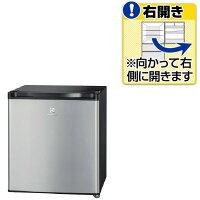 エレクトロラックス【右開き】45L1ドアノンフロン冷蔵庫シルバーERB0500SA-RJP