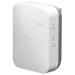 【送料無料】BUFFALO 無線LAN中継器 11ac/n/g/b 433+300Mbps エ…