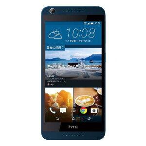 【送料無料】HTC Desire 626 マリーンブルー DESIRE-626-BL [DES…