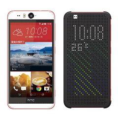 デザインも、カメラも、防水も求めるあなたへ【送料無料】HTC Desire Eye 初回数量限定 Dot ...