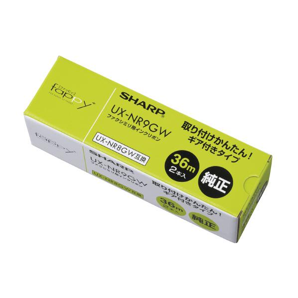 朝日電器 ELPA シャープFAXインクリボン2P 2本入 UX-NR9GW