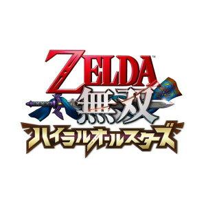 【送料無料】コーエーテクモゲームス ゼルダ無双 ハイラルオールスターズ プレミアムBOX【3D…