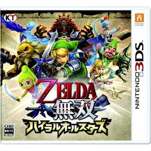 【送料無料】コーエーテクモゲームス ゼルダ無双 ハイラルオールスターズ【3DS専用】 CTRP…