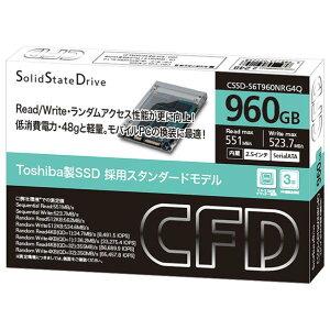 【送料無料】CFD Toshiba製SSD 採用 スタンダードモデル(960GB) CSSD-…