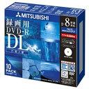 三菱化学メディア 録画用DVD-R 215分 片面2層 2-8倍速 CPRM対応 10枚入り VHR21HDSP10 [VHR21HDSP10]