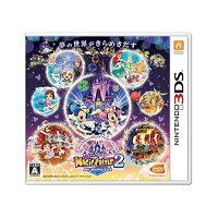 バンダイナムコディズニーマジックキャッスルマイ・ハッピー・ライフ2【3DS専用】CTRPBD2J