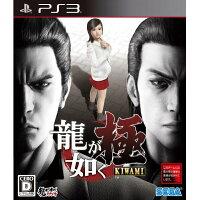 セガゲームス龍が如く極【PS3】BLJM61313
