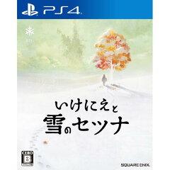 【送料無料】スクウェア・エニックス いけにえと雪のセツナ【PS4】