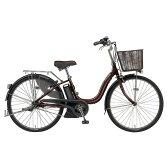 【送料無料】ヤマハ 26型電動アシスト自転車 PAS ナチュラL カラメルブラウン PA26NLカラメルブラウン16 [PA26NLカラメルブラウン16]