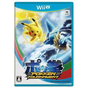 【送料無料】任天堂 ポッ拳 POKKEN TOURNAMENT【Wii U専用】 WUPPAP…