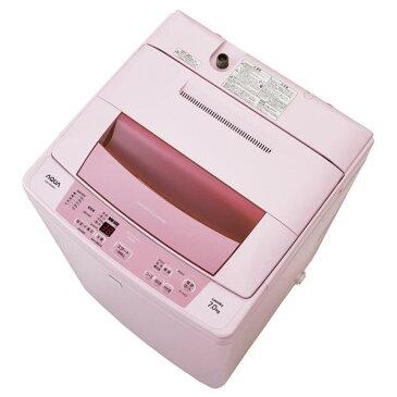 【送料無料】AQUA 7.0kg全自動洗濯機 keyword キーワードピンク AQW-S7E3(KP) [AQWS7E3KP]【RNH】【RMSP】