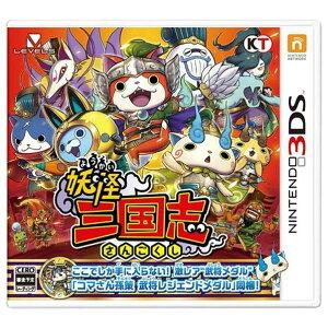 【送料無料】レベルファイブ 妖怪三国志【3DS専用】 CTRPAYKJ [CTRPAYKJ]