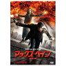 ドリームエージェンシー マックス・ペイン<完全版> 【DVD】 FXBNG-40679D [FXBNG40679D]【DRM】