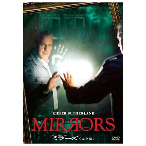 ドリームエージェンシー ミラーズ<完全版> 【DVD】 FXBNG-37247D [FXBNG37247D]【DRM】【WMFS】