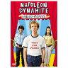 ドリームエージェンシー ナポレオン・ダイナマイト 【DVD】 FXBNG-28540D [FXBNG28540D]【DRM】