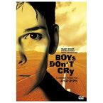 ドリームエージェンシー ボーイズ・ドント・クライ 【DVD】 FXBY-19924D [FXBY19924D]