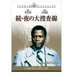 ドリームエージェンシー 続・夜の大捜査線 【DVD】 MGBQG-19833D [MGBQG19833D]【DRM】【WMFS】
