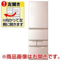 東芝【左開き】410L5ドアノンフロン冷蔵庫ピンクゴールドGR-J43GL(NP)