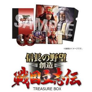 【送料無料】コーエーテクモゲームス 信長の野望・創造 戦国立志伝 TREASURE BOX【P…