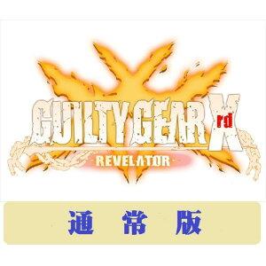 【送料無料】アークシステムワークス GUILTY GEAR Xrd -REVELATOR-【P…