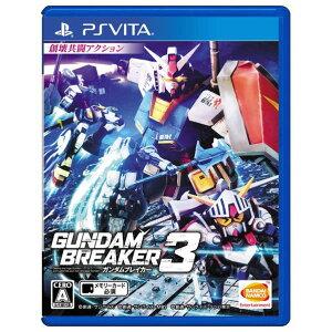 【送料無料】バンダイナムコエンターテインメント ガンダムブレイカー3【PS Vita】 VLJ…