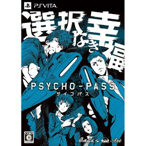 【送料無料】5pb. PSYCHO-PASS サイコパス 選択なき幸福 限定版【PS Vita…