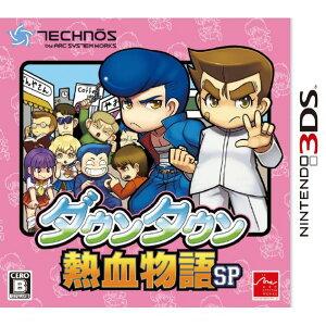 【送料無料】アークシステムワークス ダウンタウン熱血物語SP【3DS専用】 CTRPBDJJ …