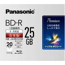 パナソニック 録画用25GB 1-4倍速 BD-R追記型 ブ...