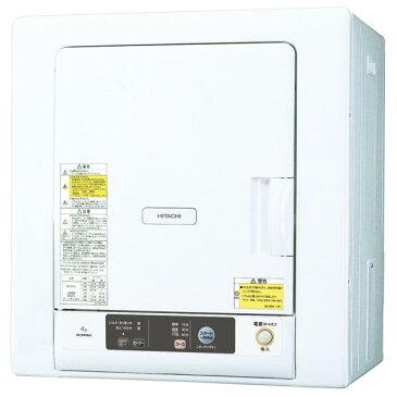 【送料無料】日立 衣類乾燥機 ピュアホワイト DE-N40WX W [DEN40WXW]【RNH】