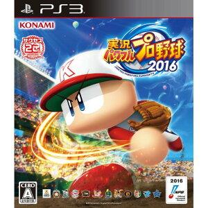 【送料無料】コナミデジタルエンタテインメント 実況パワフルプロ野球2016【PS3】 VT08…