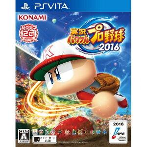 【送料無料】コナミデジタルエンタテインメント 実況パワフルプロ野球2016【PS Vita】 …