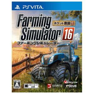 【送料無料】インターグロー ファーミングシミュレーター16 ポケット農園3【PS Vita】 …
